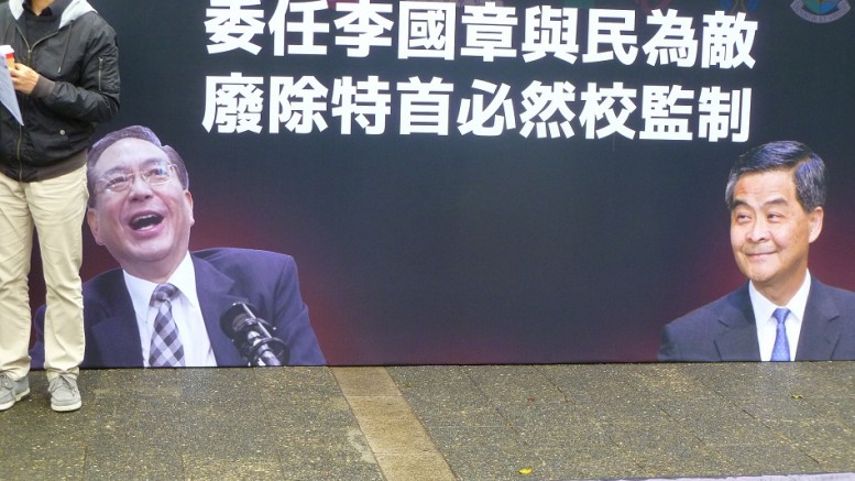Alumni, staff and students of University of Hong Kong  stage petition against Chief Executive Leung Chun-ying's appointment of Arthur Li as Council chairman.