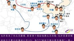 A government plan to set up a HK$1 billion Belt and Road scholarship has been ridiculed by the Civic Party as a move by Leung Chun-ying to please Beijing. Government  decided to postpone the funding plan.
