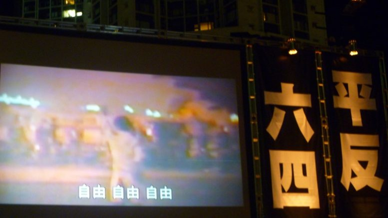 Images of the Tiananmen crackdown are shown on a June 4 candle-light vigil at the Victoria Park.