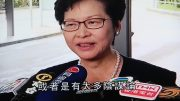 Chief Secretary Carrie Lam moves to clarify her remarks on Article 107 in the Basic Law, which requires SAR government to observe fiscal prudence. She said she has no disagreement with the provision and blamed critics for causing divisiveness at the top echelon of the Government.