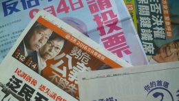 Eleventh-hour pleas for votes for candidates in the Legislative Council election scheduled for Sunday have flooded newspapers on Saturday.