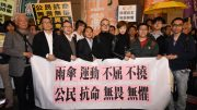 Occupy activists who face trial vow not to yield.