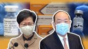 Chief Executive Carrie Lam follows Macau to give people to choose the vaccines they preferred - finally. (CitizenNews picture)