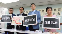 Professional Teachers' Union opposes the extradition bill.